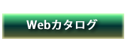 cata_link